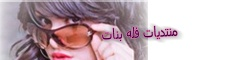 طلـب تبآدل إعــلآني 5bb89010
