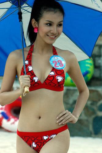 ===Nguyễn Thùy Lâm-Miss univesere Vietnam 2008=== Vtc_1810