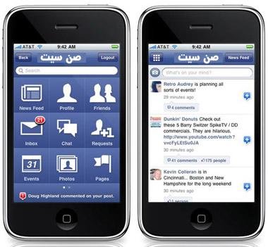 البيانات الشخصية - خدمة اعضاء صن سيت Facebo10