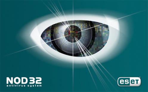 eset smart security 4 full Logoty10