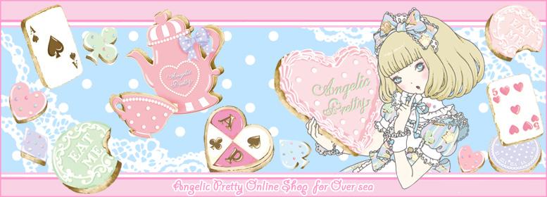 Angelic pretty Ostopi10