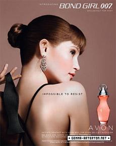 Publicité pour Avon Avon-p10