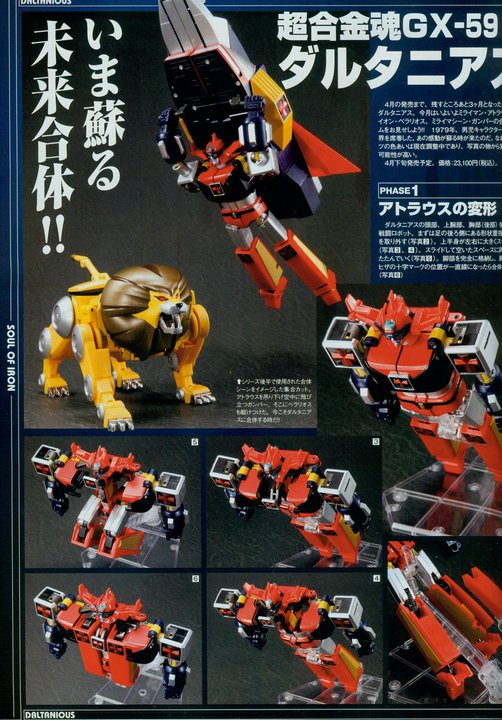 [SOC] GX-59 Future Robo Daltanious  - Page 3 Gx-59010
