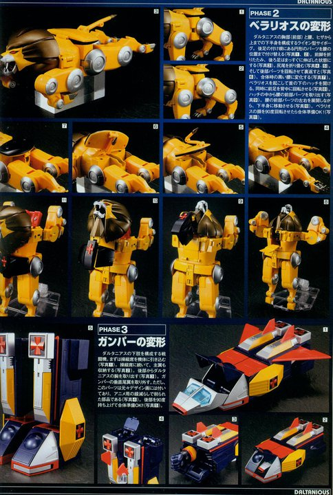 [SOC] GX-59 Future Robo Daltanious  - Page 3 Gx-59011