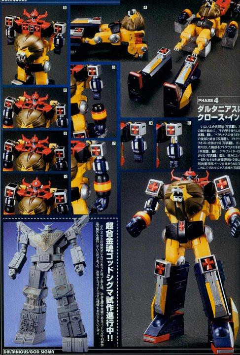 [SOC] GX-59 Future Robo Daltanious  - Page 3 Gx-59012