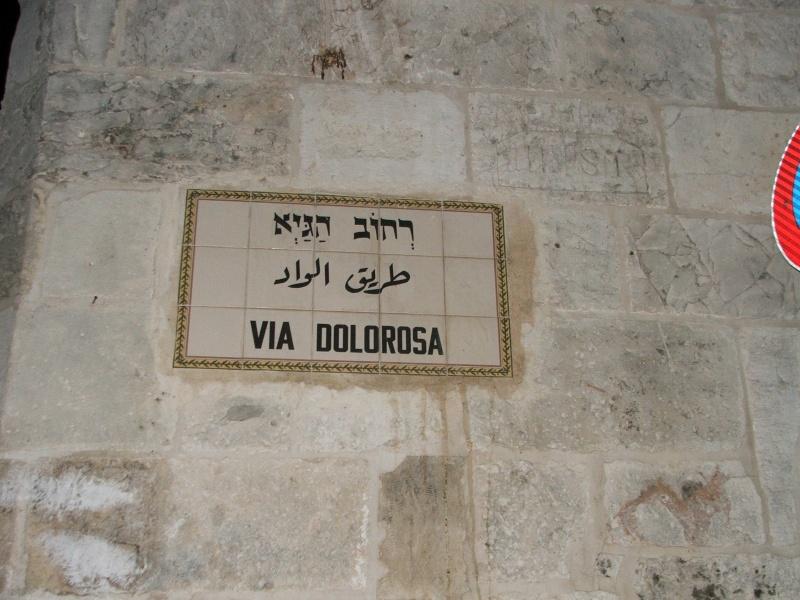 A TRAVERS LES RUELLES DE LA VIEILLES VILLE DE JERUSALEM Dscf4613