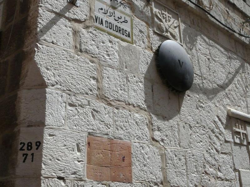 A TRAVERS LES RUELLES DE LA VIEILLES VILLE DE JERUSALEM Israel10