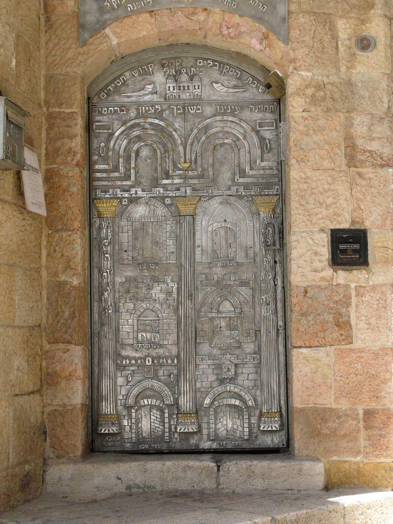 A TRAVERS LES RUELLES DE LA VIEILLES VILLE DE JERUSALEM Israel11