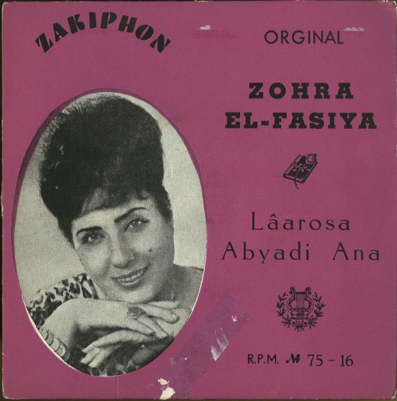 ZOHRA EL FASSIA  Zohra_11