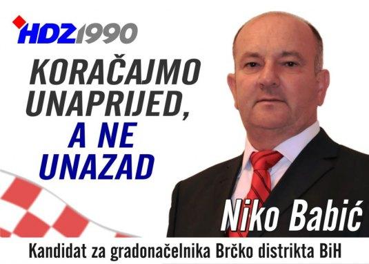 Lokalni izbori 2012.  Hdz19910