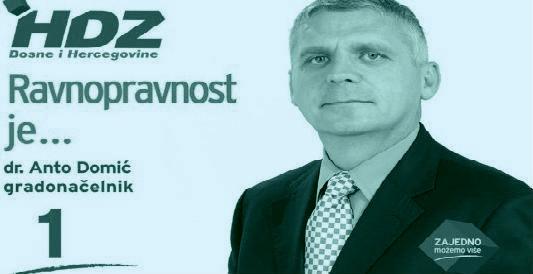 Hrvati žele da se i njihov glas čuje u Brčkom! Untitl12