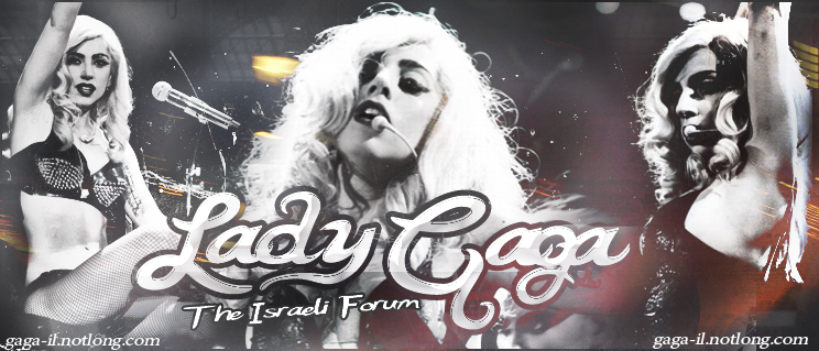 The Official Israeli Lady Gaga Forum