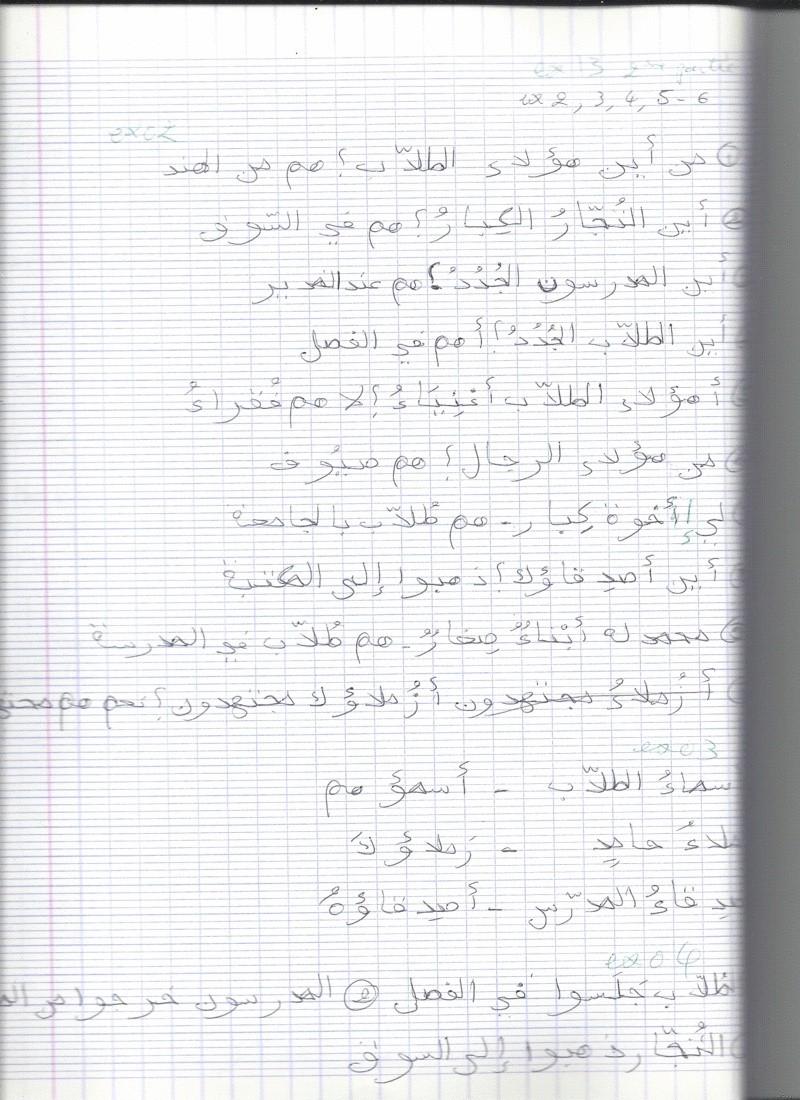 EXERCICES OUMABDILLAH (Apprentissage terminé) - Page 4 2eme_p10