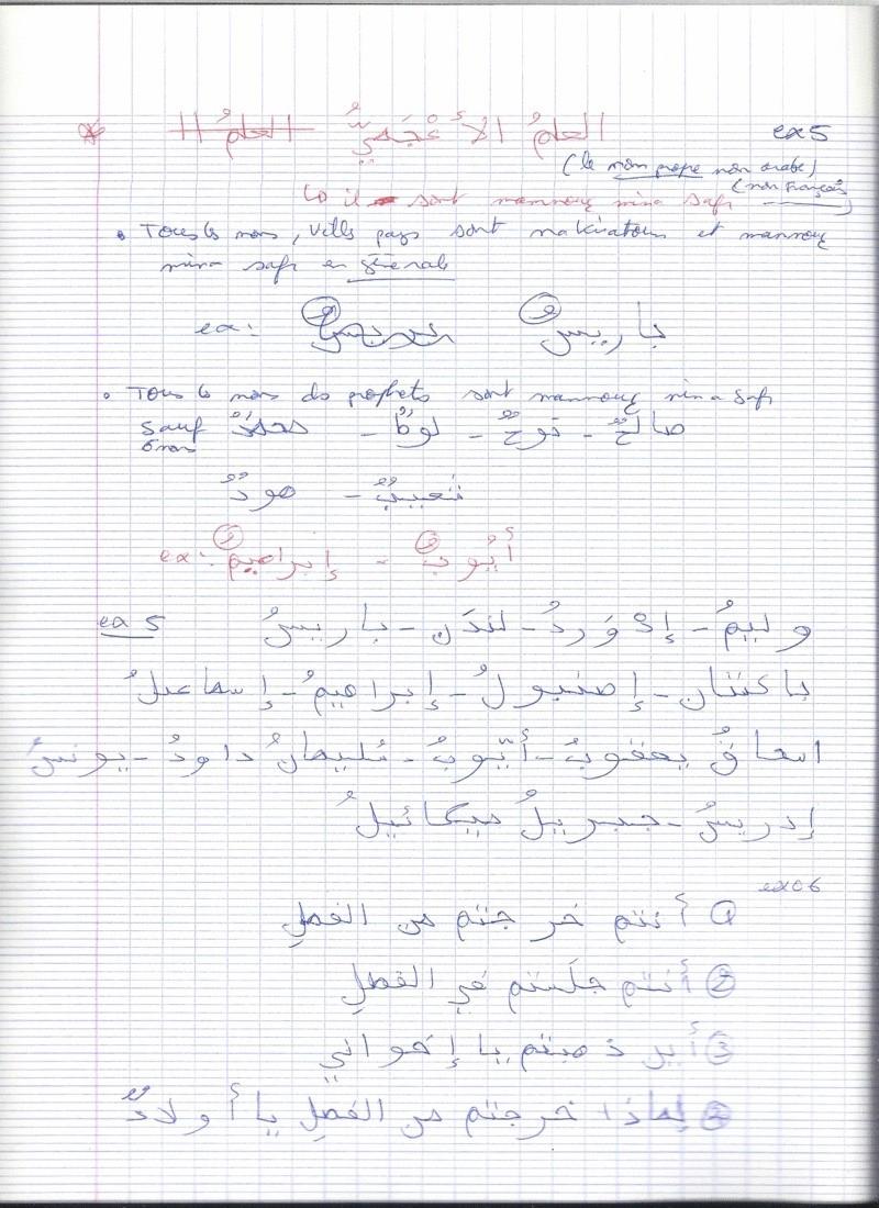 EXERCICES OUMABDILLAH (Apprentissage terminé) - Page 4 Lecon_13