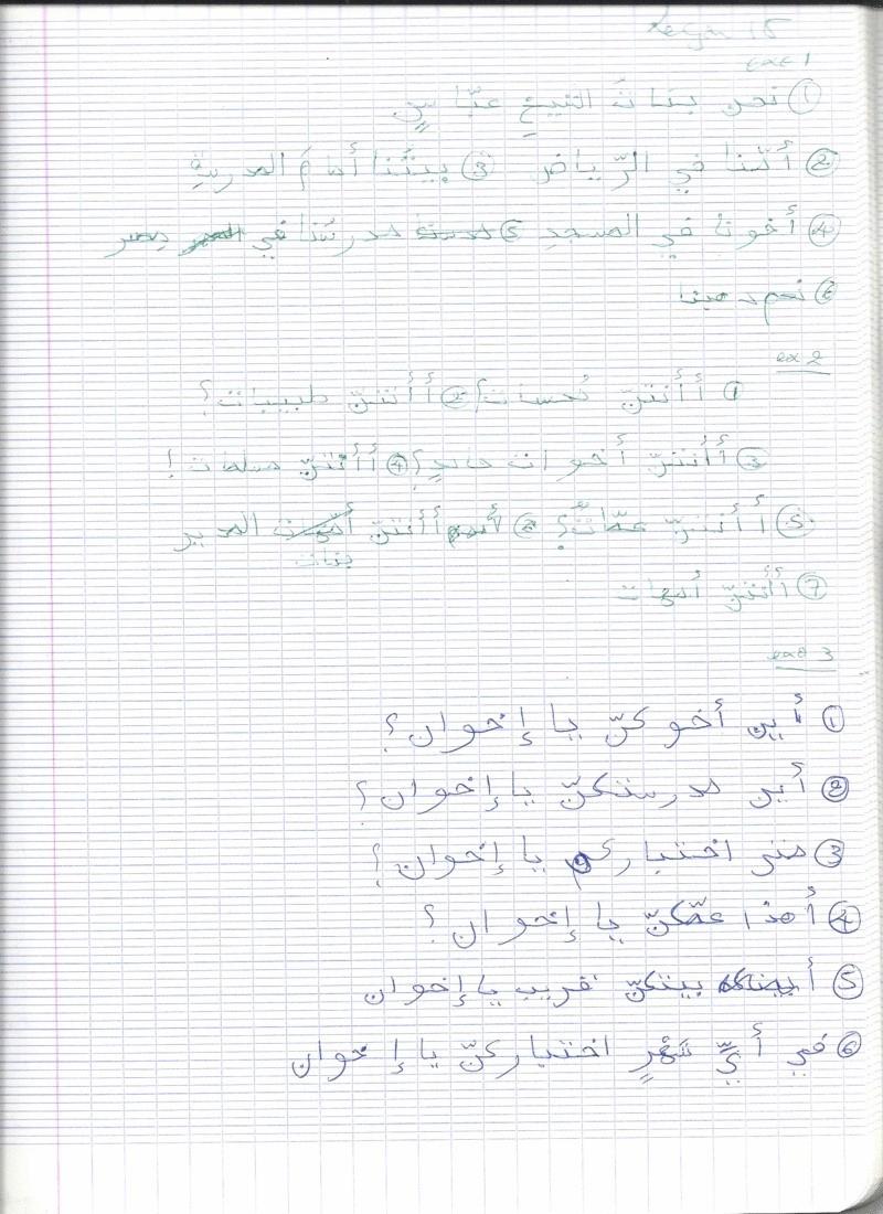 EXERCICES OUMABDILLAH (Apprentissage terminé) - Page 4 Lecon_14