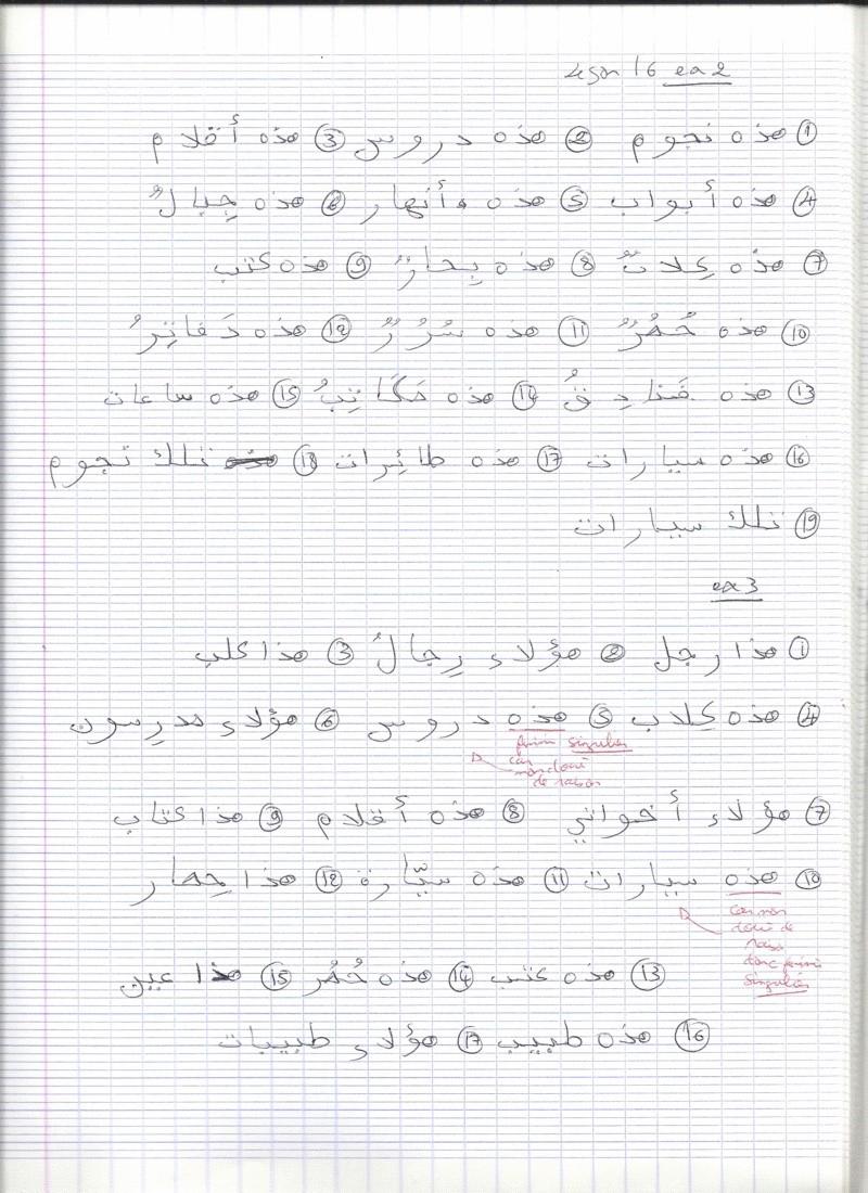 EXERCICES OUMABDILLAH (Apprentissage terminé) - Page 4 Lecon_16