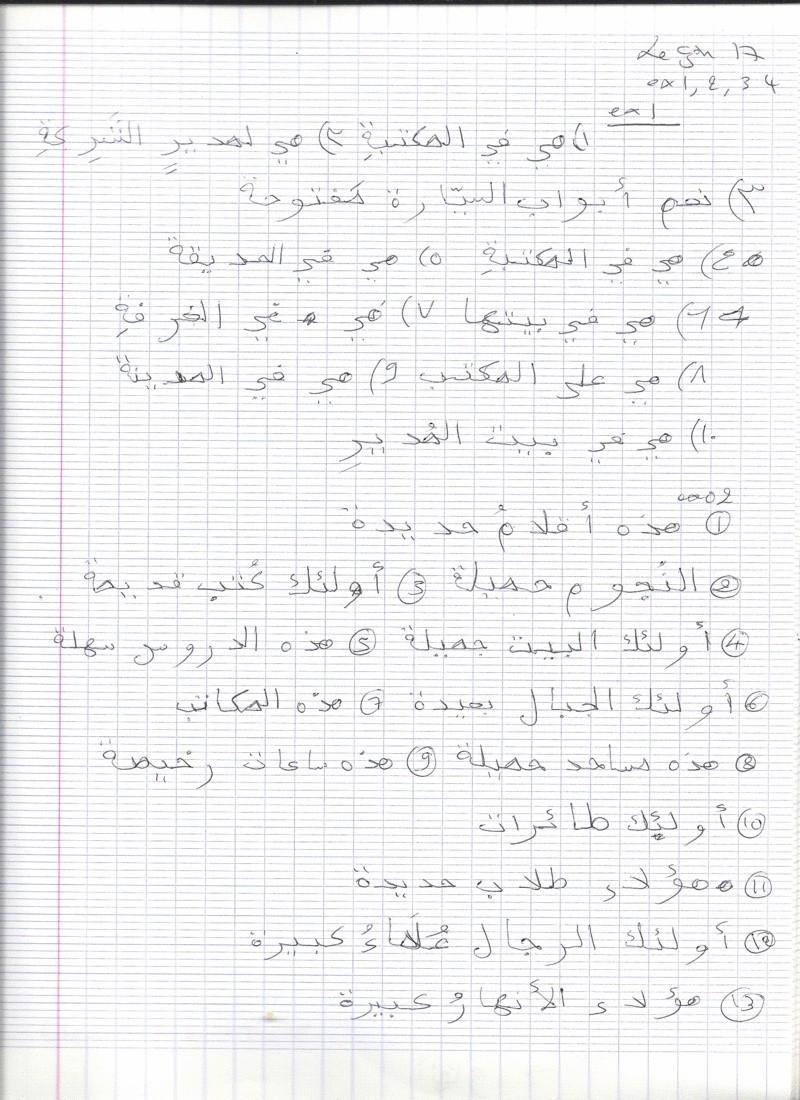 EXERCICES OUMABDILLAH (Apprentissage terminé) - Page 4 Lecon_18
