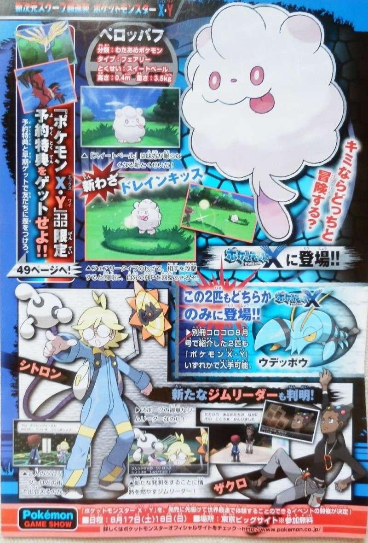 Pokemon [JV] Lune & Soleil, Pokemon Go Magicarpe Jump ... - Page 3 Preopp10