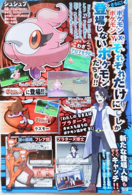 Pokemon [JV] Lune & Soleil, Pokemon Go Magicarpe Jump ... - Page 3 Shushu10