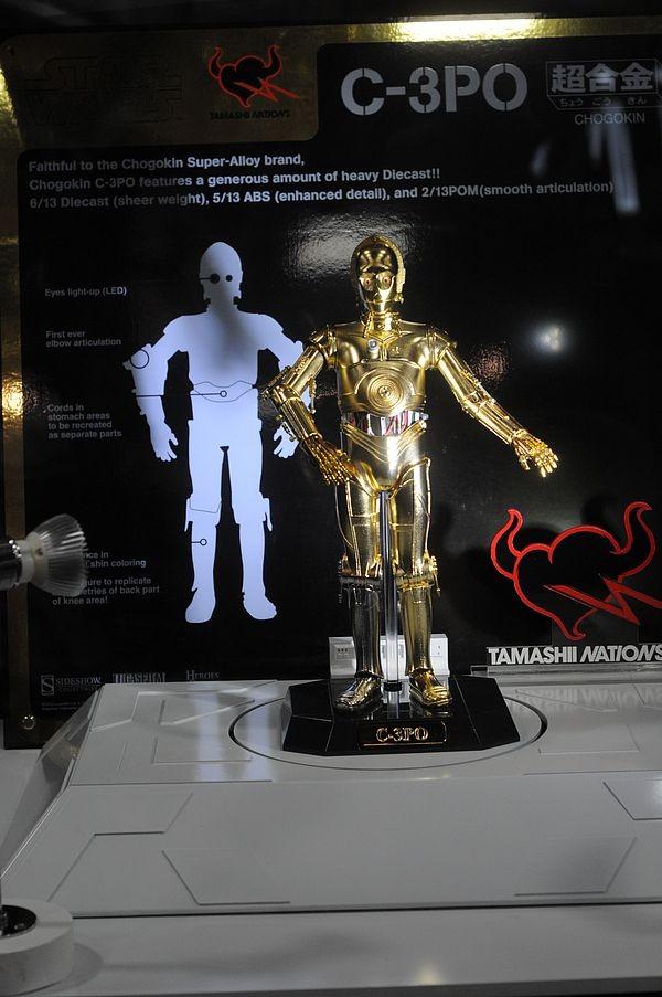 Thamashii Nation C3PO - 12' Perfect Model Chogokin Perfec12