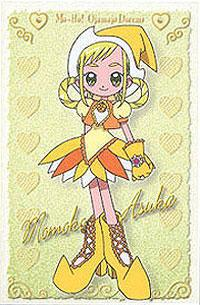 Mindy Asuka Mindy-10