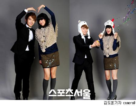 ★ Ryeowook แห่ง SJ จะกระโดดให้ไกลเหมือนกระต่าย ในปี 2011 !! 10646310