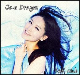 แจคยอง ลิตเดอร์ สายรุ้ง  Kimjae10