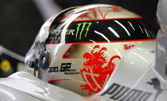 GP Belgio - Spa Francorchamps F1 02 Settembre 2012 C_27_p10