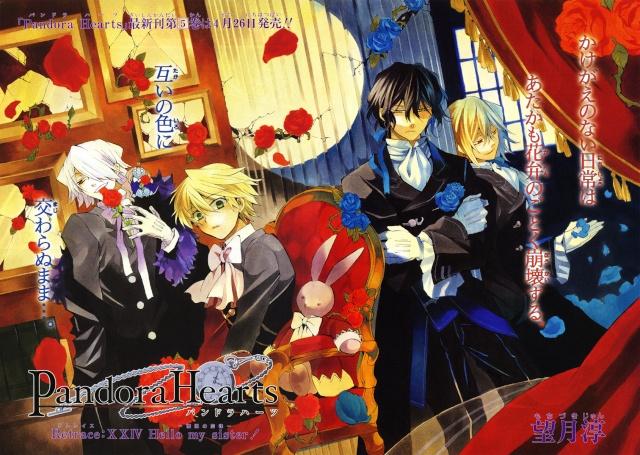 Pandora Hearts Bc1afd10