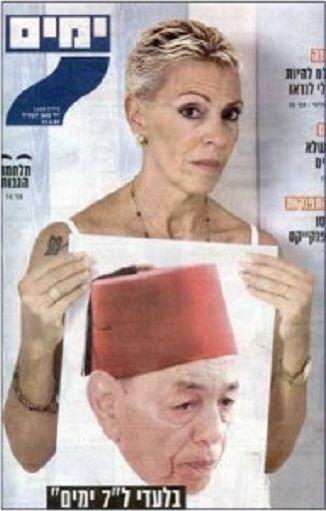 Révélation : Hassan II a une fille juive (Hedva Selaa) Farha110