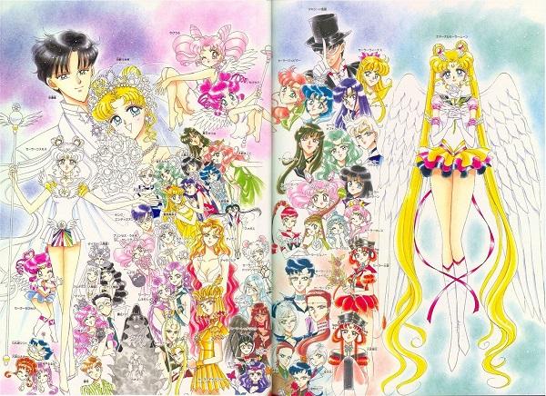 Ich wünsche mir ein Bild - Seite 10 Sailor11