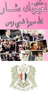 قيادي تركي معارض يروي لـ«الخبر برس» قصة العلاقات الاسرائيلية مع المسلحين السوريين (الحلقة الثانية) Uousuu10