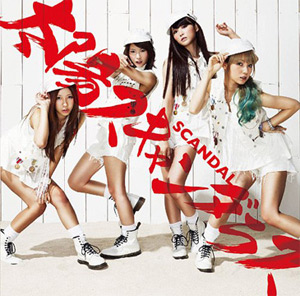 SCANDAL Discography Thread As310
