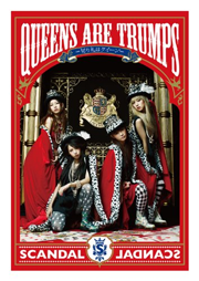 4th Album - 『Queens are trumps -Kirifuda wa Queen-』 Pb10