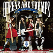 4th Album - 『Queens are trumps -Kirifuda wa Queen-』 Reg10