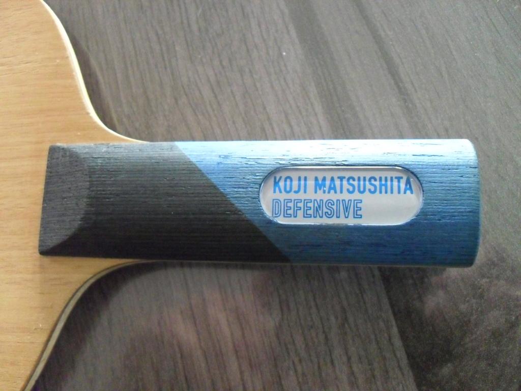 koji matsushita defensive Sdc13011