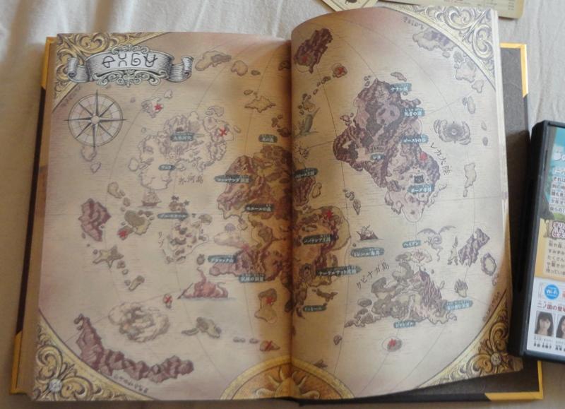 Le paradis de defskerus - Page 3 Dsc00817