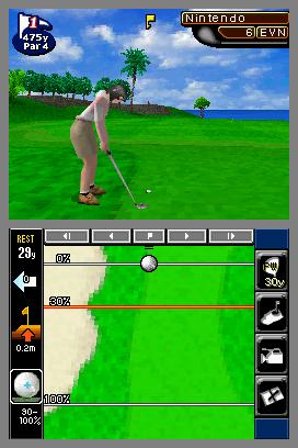 Les jeux méconnus de la DS Ninten10