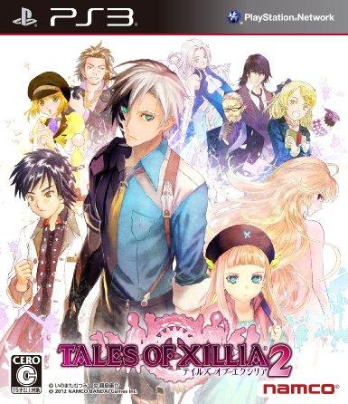 tales of xillia 2 91jutq10