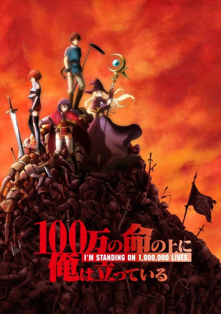 [ANIMATION] Les prix Manga-Fan 2020 100-ma10