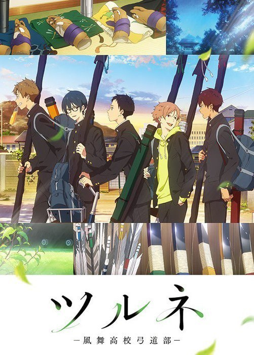 [ANIME/LiGHT NOVEL/ROMAN] Tsurune  11382410
