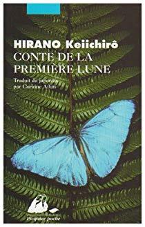 [Pile à lire] Vos achats et lectures littérature japonaise Conte_10