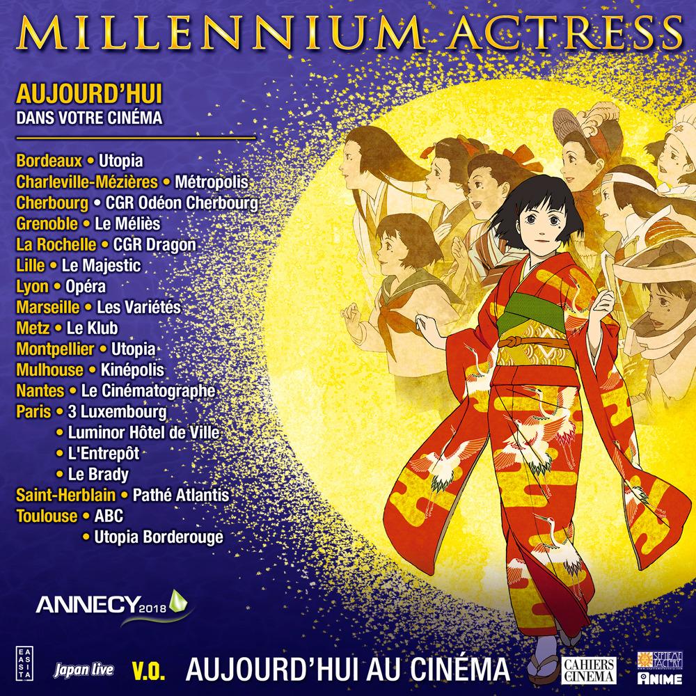 [NEWS] Millenium Actress dans les salles françaises en fin d'année ! Emeymr10