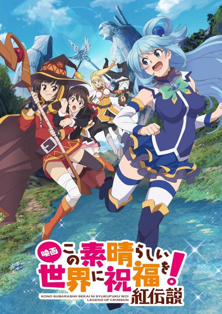[ANIMATION] Les prix Manga-Fan 2020 Kono_s10
