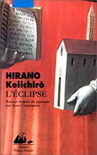 littérature - [Pile à lire] Vos achats et lectures littérature japonaise L_ecli10