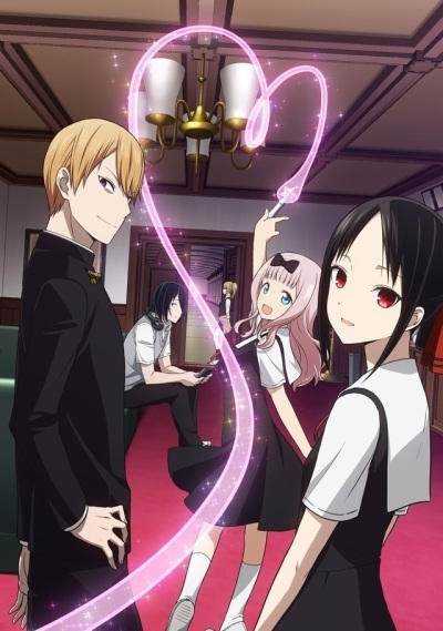 [ANIME/MANGA] Kaguya-sama wa Kokurasetai (Love is war) Love_i10