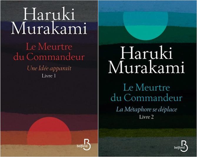 littérature - [Pile à lire] Vos achats et lectures littérature japonaise Muraka10