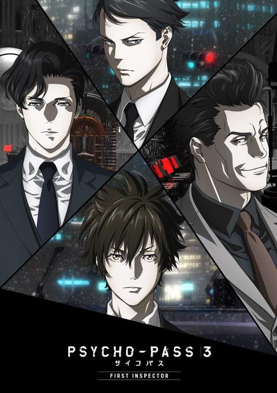 [ANIMATION] Les prix Manga-Fan 2020 Psycho11