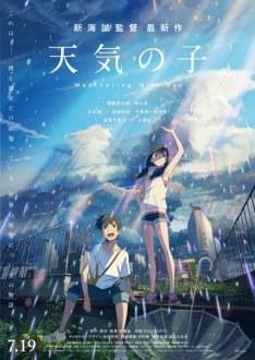 [FILM] Les Enfants du Temps (Tenki no Ko) Tenki_10