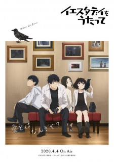 [MANGA/ANIME] Yesterday wo Utatte Yester10